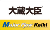 Majorflow KEIHI For 大蔵大臣