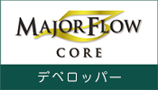 MAJOR FLOW Z CORE